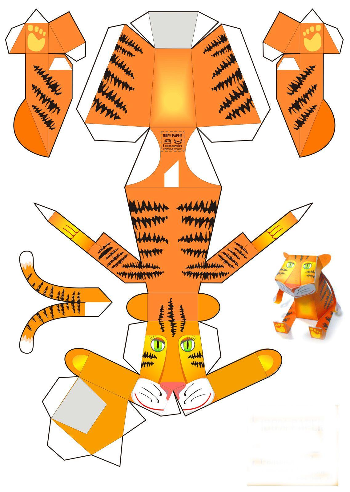 Оригами своими руками. Простые фигурки для дошкольников Gy 28