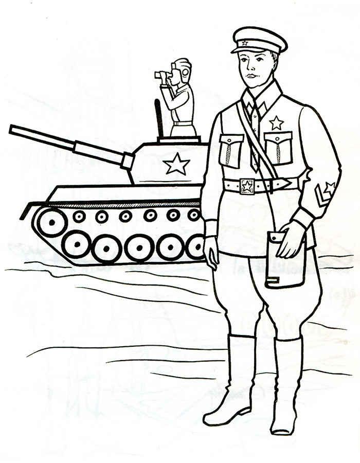 Раскраска Офицер на учениях | Раскраски солдат