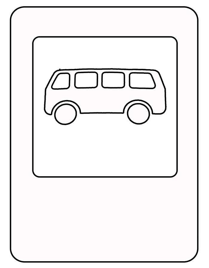 раскраски дорожные знаки для детей картинки