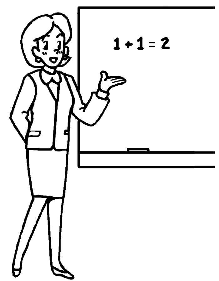 Раскраска Учитель | Раскраски Профессии