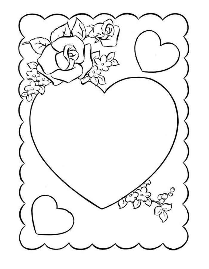 как нарисовать открытку на день рождения сердце выясняется, что