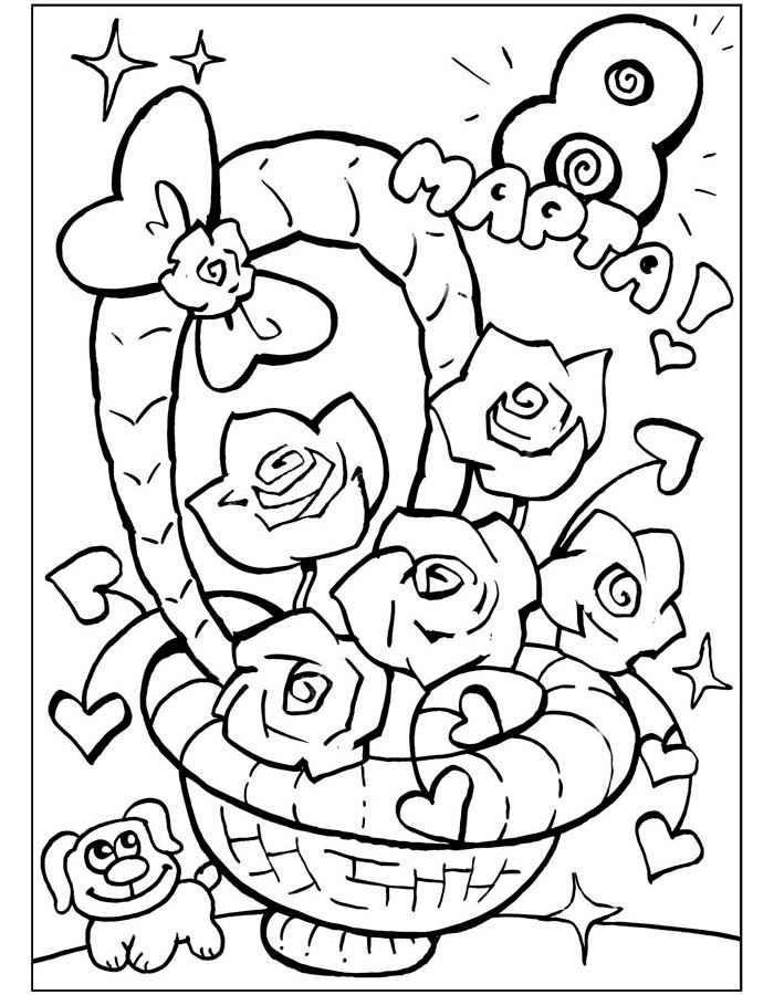 Открытка, раскраска открытка маме 8 марта