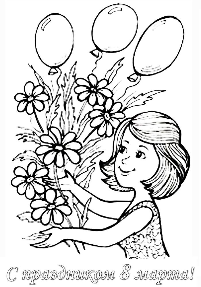 Смешные картинки, открытка раскраска для девочки на 8 марта
