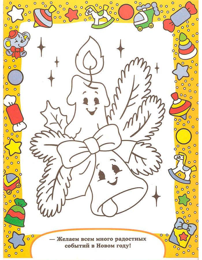 Кого можно нарисовать в открытке на новый год