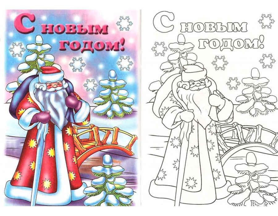 Как нарисовать открытку с дедом морозом 704