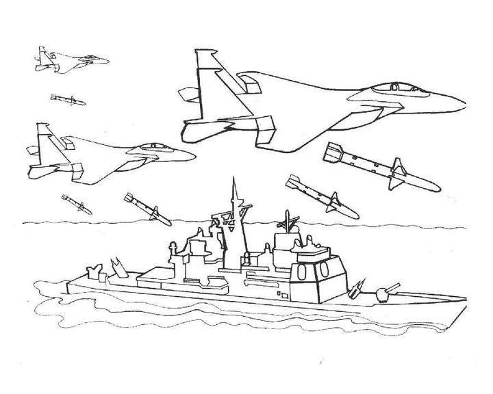 раскраска самолеты бомбят корабль раскраски военная техника