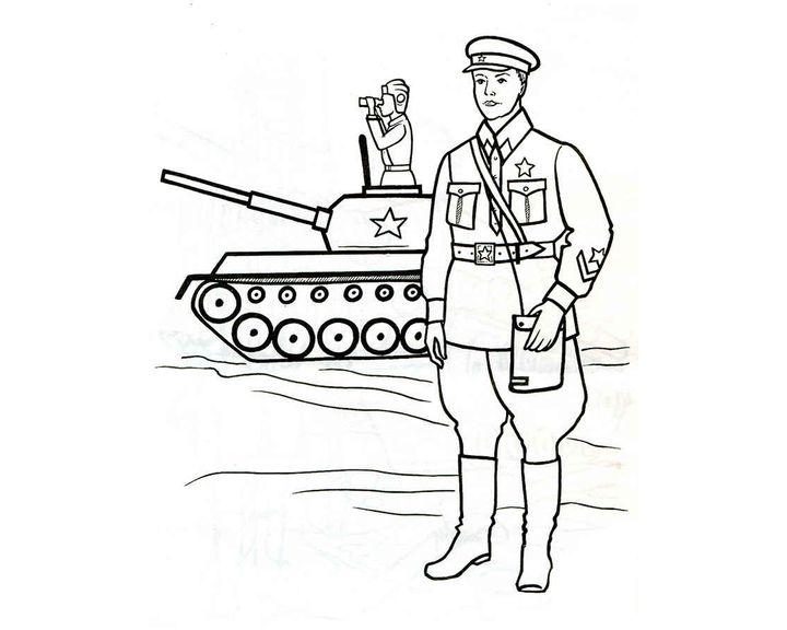 раскраска офицер на учениях раскраски солдат