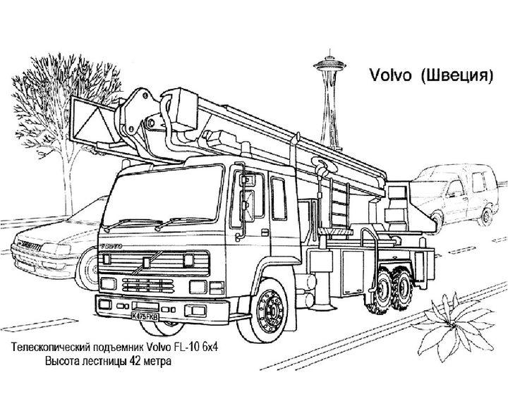 Раскраска volvo FL-10 | Раскраски строительная техника
