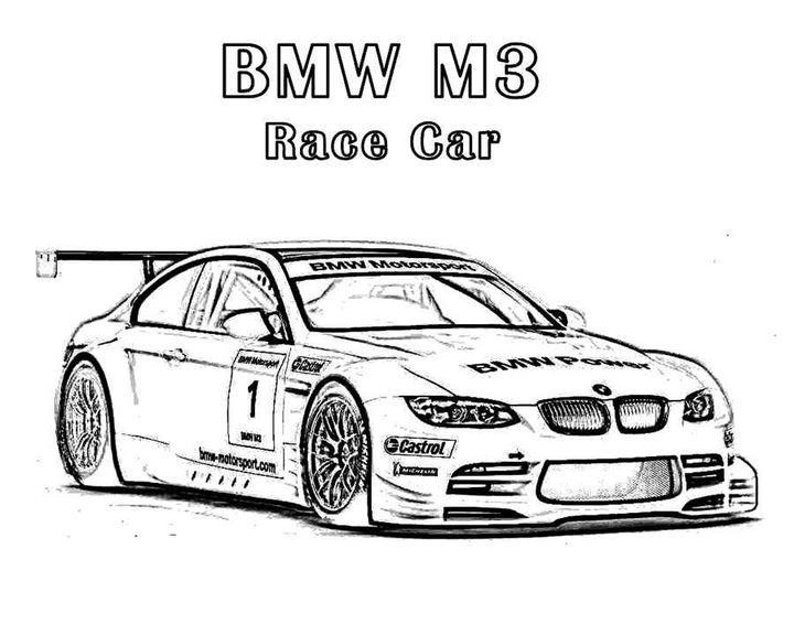Раскраска Бмв м3 | Раскраски машины