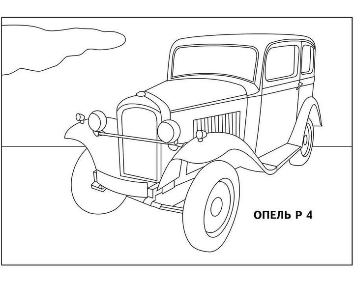 Раскраска Опель P4 | Раскраски машины