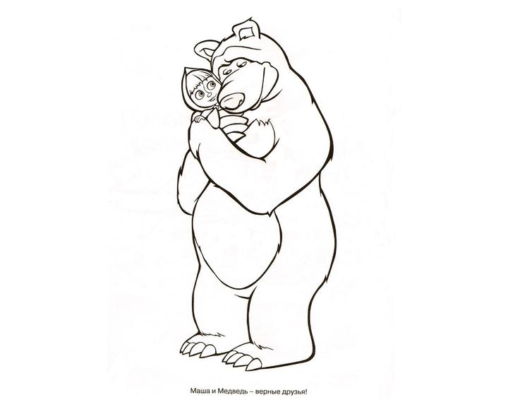 немного картинка контур медведя и маши дон интересен