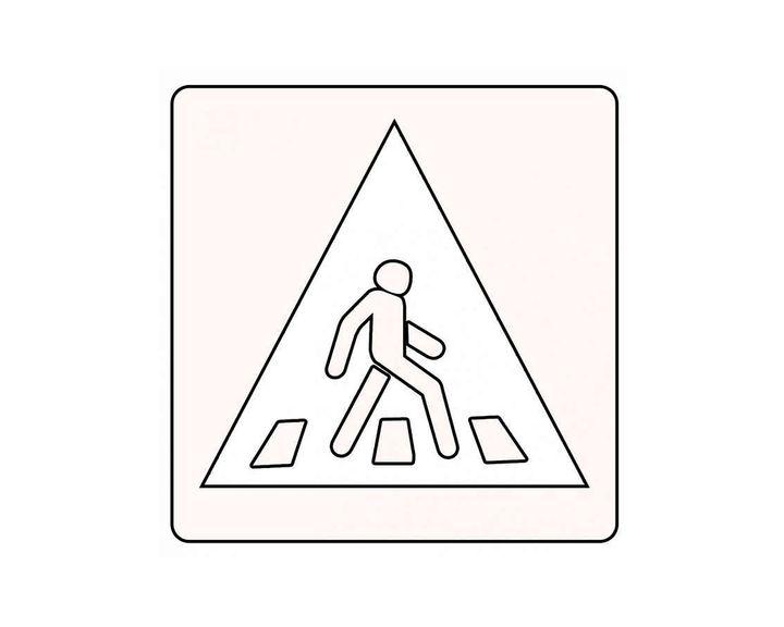 Дорожные знаки картинки распечатать а4