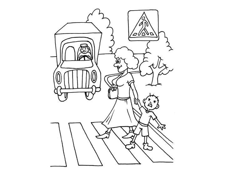Картинка правила дорожного движения для детей раскраска пдд