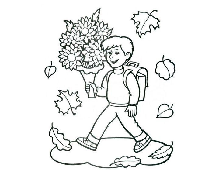 Раскраска Мальчик с цветами | Раскраски 1 сентября