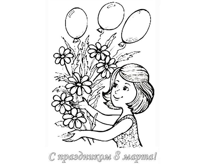 Раскраски открыток для мамы и бабушки, рождением