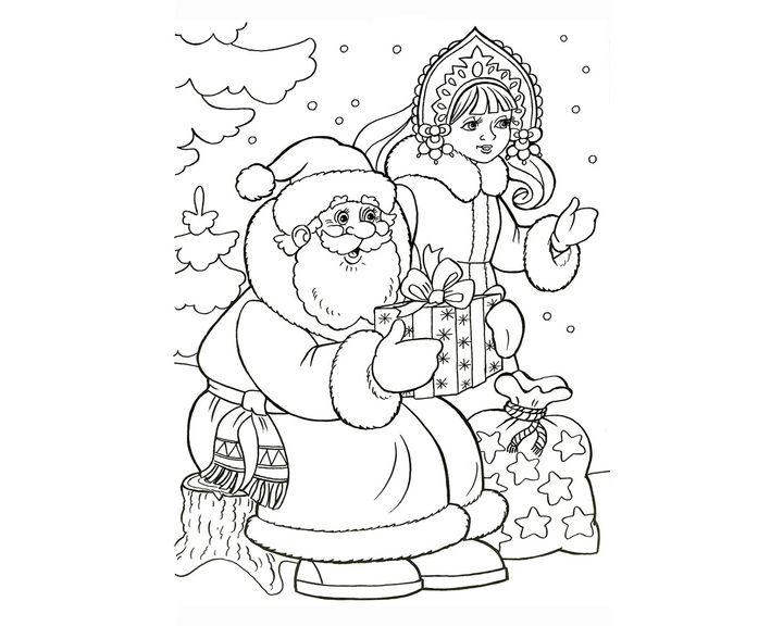 Раскраска Дед мороз и Снегурочка   Раскраски Новый год