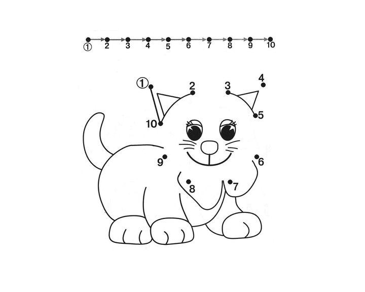 Картинки дорисуй для детей точками