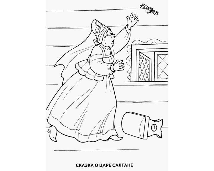 картинки раскраски на тему сказки пушкина