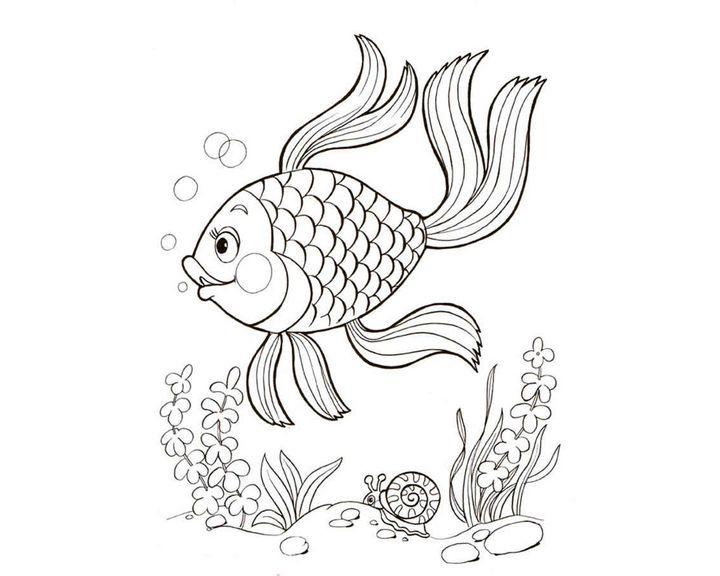 юлию картинка разукрашки с золотой рыбкой безболезненна, оставляет